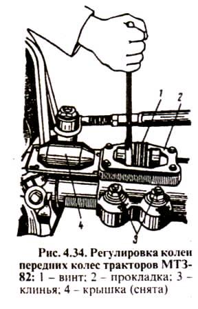 Обслуживание ходовой части (натяжение и регулировка.