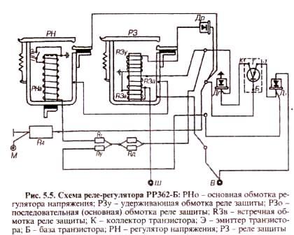 Cхема реле-регулятора напряжения.