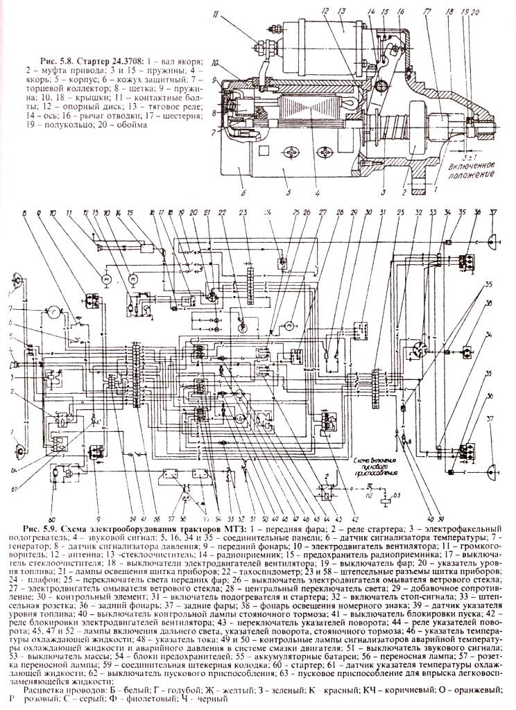в схему реле-регулятора